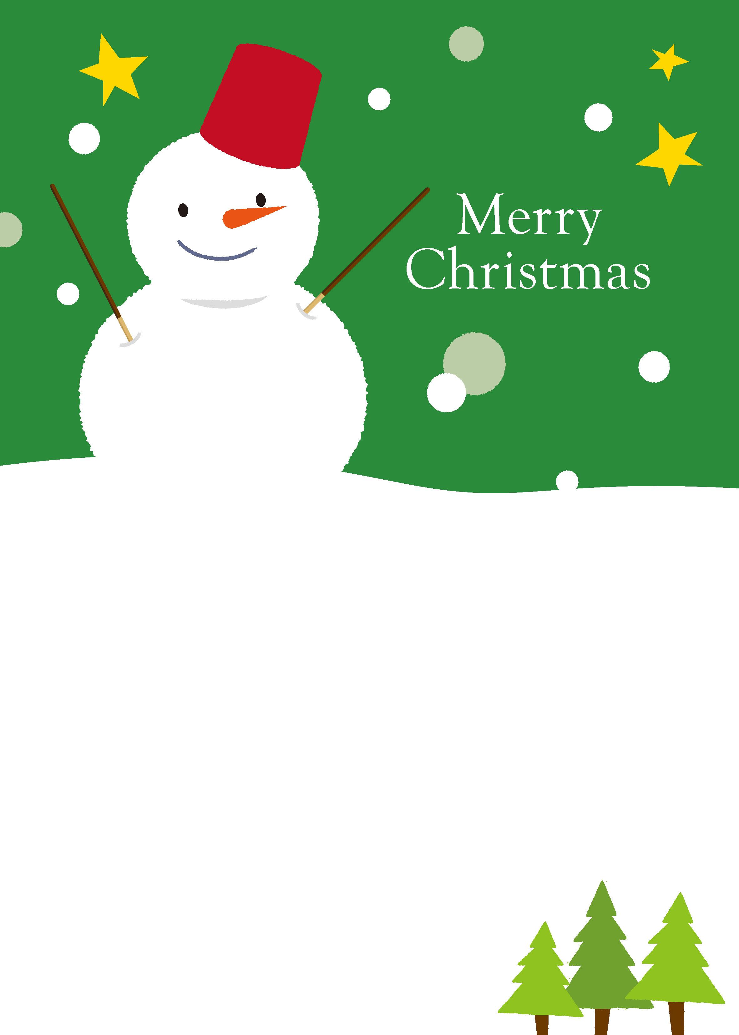 カード クリスマス