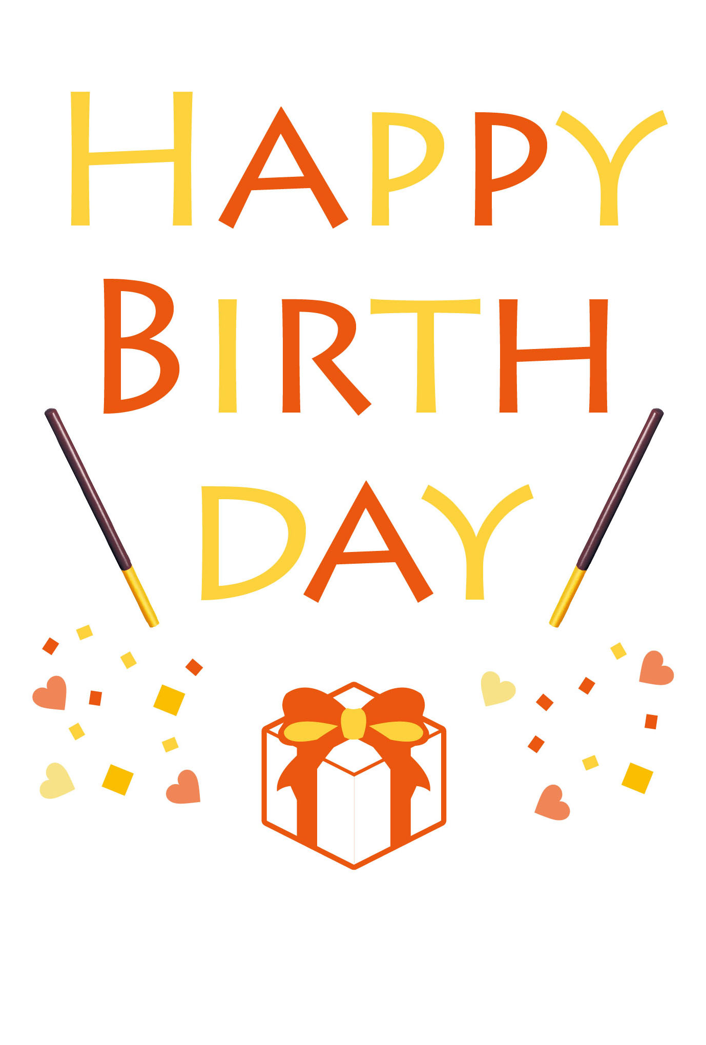 ポッキー オリジナルシェアハピネスカード ダウンロード【Happy Birthday / 誕生日 / お誕生日おめでとう】